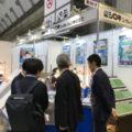 最終日~東京ビッグサイト 第一回工場設備・備品展にてミラクールをご紹介いただいています