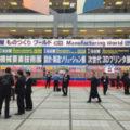 【最終日】名古屋 工場設備・備品展にてミラクールをご紹介いただいています