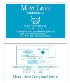 Mont Livre shopcard