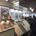 インテックス大阪 関西工場設備・備品展にてミラクールをご紹介いただいています