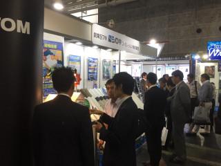 2日目~インテックス大阪 関西工場設備・備品展にてミラクールをご紹介いただいています