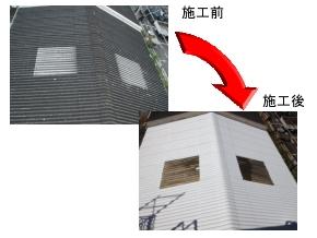 遮熱塗料ミラクール施工のお客様の声・日米レジン株式会社様(工場スレート部)